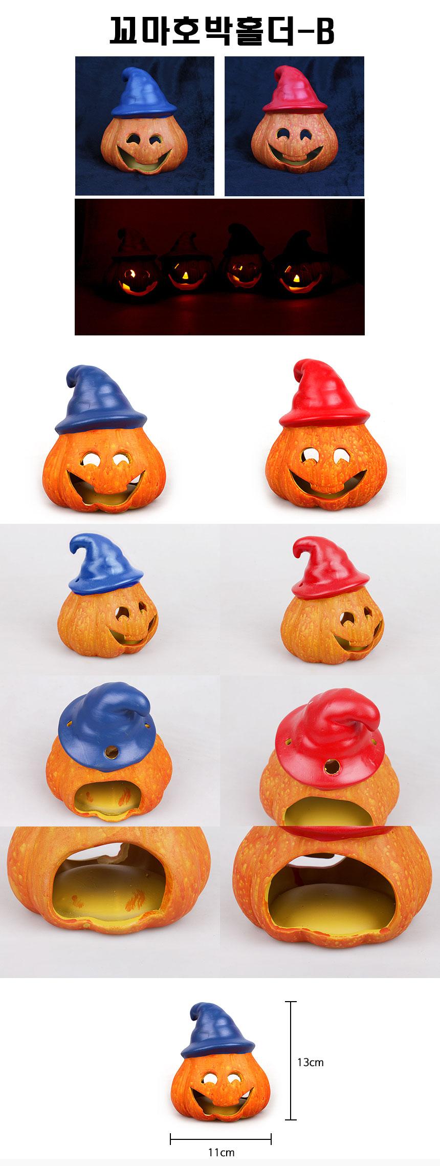 http://partyb2b.mireene.kr/img/party/Halloween/LittlepumkinHolderB.jpg