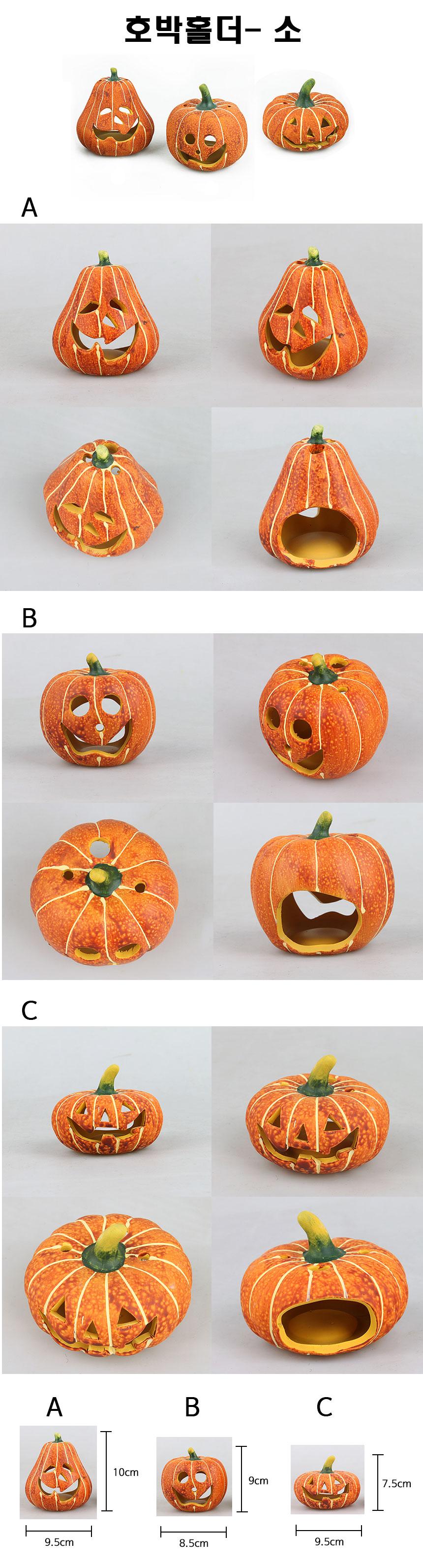 http://partyb2b.mireene.kr/img/party/Halloween/pumpkinholder2Small.jpg