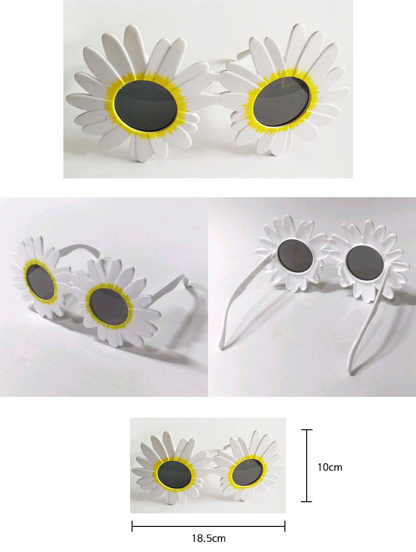 http://partyb2b.mireene.kr/img/party/glasses/flower-Glasses.jpg