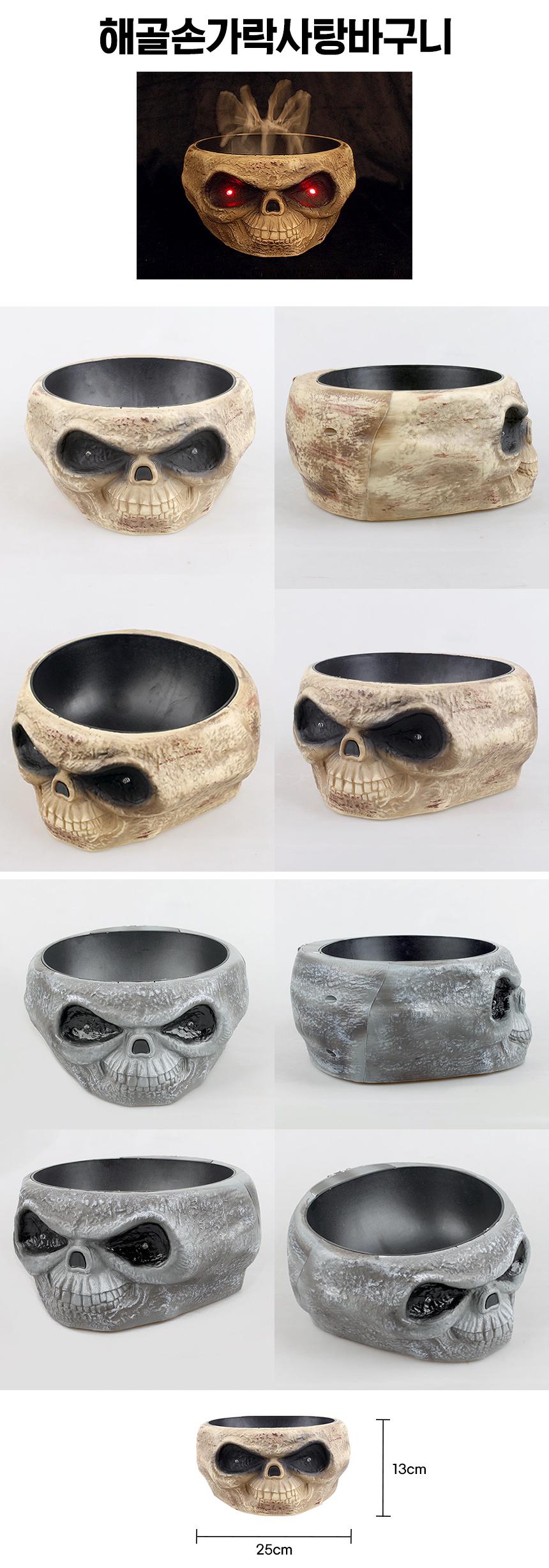 http://partyb2b.mireene.kr/img/party/skullBs.jpg
